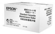Epson Tintenpatronen C13S210049 1